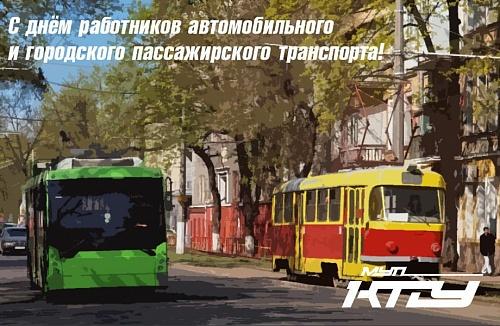 http://www.kttu.ru/upload/resize_cache/iblock/f6b/500_500_1/f6b28de236b042a231fd5cf187eb5123.jpg